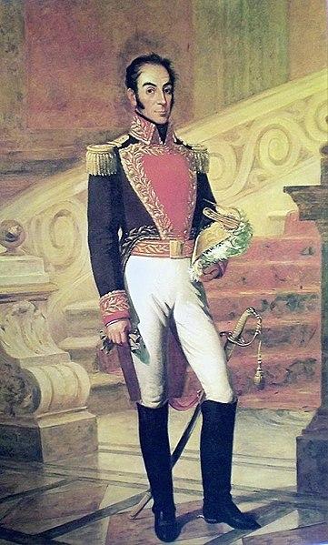 Bolívar. Pintura de Tovar y Tovar